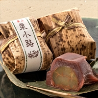 栗小路〔8個入×1箱〕石川県 羊羹 菓子工房 日本堂