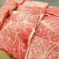 宮崎牛肩ロース 焼肉 〔2kg〕 牛肉 冷凍 宮崎 オカザキ食品