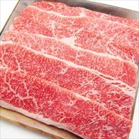 宮崎牛バラ すき焼 〔1.6kg〕 牛肉 冷凍 宮崎 オカザキ食品