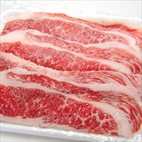 宮崎牛バラ すき焼 〔4kg〕 牛肉 冷凍 宮崎 オカザキ食品