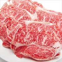 みやざきハーブ牛肩ロース すき焼 〔4kg〕 牛肉 冷凍 宮崎 オカザキ食品