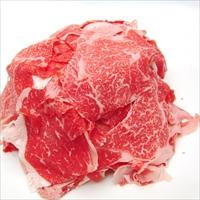和牛バラ 切落とし 〔500g×2〕 牛肉 冷凍 宮崎