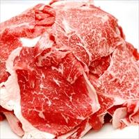 和牛バラ 切落とし 〔500g×4〕 牛肉 冷凍 宮崎