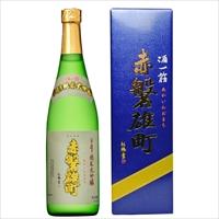 赤磐雄町 〔720ml〕 純米大吟醸 日本酒 岡山 利守酒造