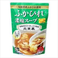 ふかひれ濃縮スープ 北京風 12個入 〔200g×12〕 スープ 惣菜 宮城 気仙沼ほてい