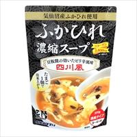 ふかひれ濃縮スープ 四川風 12個入 〔200g×12〕 スープ 惣菜 宮城 気仙沼ほてい