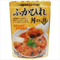 ふかひれ丼の具 16個入 〔160g×16〕 惣菜 丼 宮城 気仙沼ほてい
