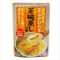 ふかひれ茶碗蒸しの素 12個入 〔250g×12〕 茶碗蒸し 料理の素 宮城 気仙沼ほてい
