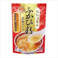 ふかひれ濃縮スープ 12個入 〔200g×12〕 スープ 惣菜 宮城 気仙沼ほてい