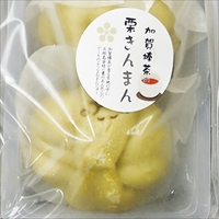 加賀棒茶の栗きんまん 〔3個×3〕 中華まん 中華菓子 石川 錢福屋