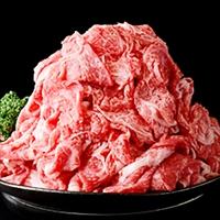 みちのく日高見牛切り落とし 〔約500g×2〕 牛肉 冷凍 山形 牛肉の庄司 牛肉専門店べごや