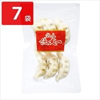 陳建一 餃子 6個入 〔120g×8〕 中華 惣菜 冷凍 東京 陳 建一