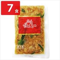 陳建一 青椒肉絲丼 〔120g×8〕 中華 惣菜 冷凍 東京 陳 建一