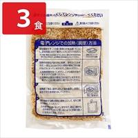 陳建太郎 回鍋肉炒飯 〔250g×4〕 中華 惣菜 冷凍 東京 陳 建太郎