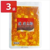 陳建太郎 おうち麻婆豆腐 〔150g×4〕 中華 惣菜 冷凍 東京 陳 建太郎