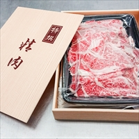 近江牛切落し 〔400g〕 牛肉 冷凍 大阪 松商