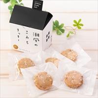 潮風のこみちクッキー 家型箱 3個セット 〔5枚×3〕 クッキー 洋菓子 神奈川 鎌倉ツリープ