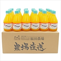 九州まるごとしぼり デコポン 30本セット 〔180ml×30〕 ジュース 飲料 熊本 福田農場