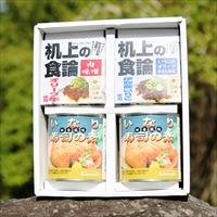 おかず缶詰ギフト 〔オリーブ牛肉味噌・いりこのオリーブオイル和え各80g、いなり寿司の素280g×2〕 缶詰 惣菜 香川 サヌキ