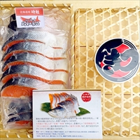 築地魚河岸 北海道産時鮭お試しセット 〔時鮭60g×10〕 時鮭 冷凍 東京 築地 鮭の店 昭和食品
