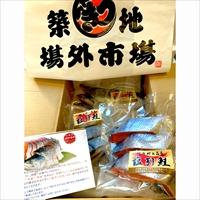 築地魚河岸 新潟村上の塩引き鮭お試しセット 〔70g×10〕 塩引き鮭 冷凍 東京 築地 鮭の店 昭和食品