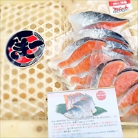 贈答用 築地の目利きシリーズ 天然鮭 プレミアム 〔時鮭×12〕 鮭 冷凍 東京 築地 鮭の店 昭和食品