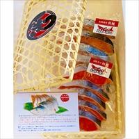 贈答用 築地の目利きシリーズ 天然鮭 スタンダード 〔紅鮭・秋鮭×各5〕 鮭 冷凍 東京 築地 鮭の店 昭和食品
