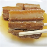 琉球ミート 味付け三枚肉 〔1kg×2〕 ラフテー 冷凍 沖縄料理 惣菜 沖縄