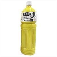 大宜味村産 青切シークワーサージュース 100% 業務用 〔1.48L×3本〕 沖縄県 やえやまファーム