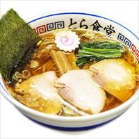 白河ラーメン とら食堂 20個入 〔(麺・スープ×各3)×20〕 ラーメン 福島