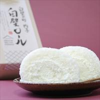 白壁ロール 5個セット 〔260g×5〕 ロールケーキ 洋菓子 愛媛 イヨエッグ