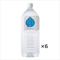 四国カルスト天然水 ぞっこん 2L 1ケース 〔2L×6〕 水 ミネラルウォーター 愛媛 ぞっこん四国