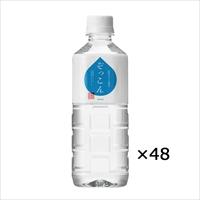 四国カルスト天然水 ぞっこん 500ml 2ケース 〔(500ml×24)×2〕 水 ミネラルウォーター 愛媛 ぞっこん四国