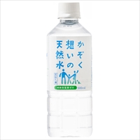かぞく想いの天然水 500ml 48本 〔(500ml×24)×2〕 水  アルカリイオン水