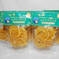 みかんのまんま ぽんかん 5個 〔15g×5〕 ドライフルーツ 砂糖不使用 鹿児島 屋久島 屋久屋