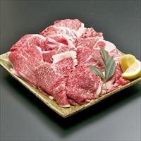 松阪牛 すき焼き&しゃぶしゃぶ用 カタ・バラ 〔200g×3〕 牛肉 冷凍