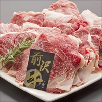 前沢牛 すき焼き&しゃぶしゃぶ用 カタ・バラ 〔200g×2〕 牛肉 冷凍