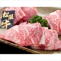 松阪牛 焼肉用 600g 〔カタ・バラ200g×3〕 牛肉 国産