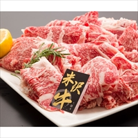 米沢牛 すき焼き しゃぶしゃぶ用 400g 〔カタ・バラ200g×2〕 牛肉 国産