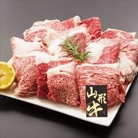 山形牛 すき焼き しゃぶしゃぶ用 600g 〔カタ・バラ200g×3〕 牛肉 国産