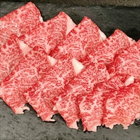 佐賀牛 A5ランク すき焼き&しゃぶしゃぶ用 モモ スライス 200g 〔200g〕 牛肉 国産