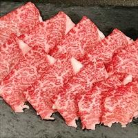 佐賀牛 A5ランク すき焼き&しゃぶしゃぶ用 モモ スライス 400g 〔200g×2〕 牛肉 国産