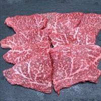 佐賀牛 A5ランク 焼肉用 モモ スライス 200g 〔200g〕 牛肉 国産