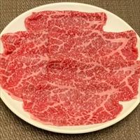 佐賀牛 A5ランク すき焼き&しゃぶしゃぶ用 ウデ スライス 200g 〔200g〕 牛肉 国産