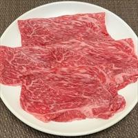 佐賀牛 A5ランク すき焼き&しゃぶしゃぶ用 ウデ スライス 400g 〔200g×2〕 牛肉 国産