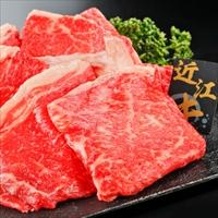 近江牛 すき焼き&しゃぶしゃぶ用 カタ・バラ 600g 〔200g×3〕 牛肉 国産
