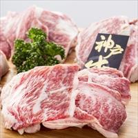 神戸牛 焼肉用 カタ・バラ 1kg 〔200g×5〕 牛肉 国産