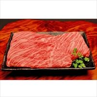 神戸ビーフ すき焼き 肩ロース 400g 〔400g・牛脂約10g×2〕 牛肉 国産