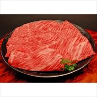 神戸ビーフ すき焼き 肩ロース 500g 〔500g・牛脂約10g×2〕 牛肉 国産