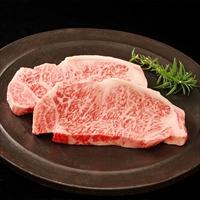 神戸ビーフ ロースステーキ 400g 〔200g×2・牛脂約10g×2〕 牛肉 国産